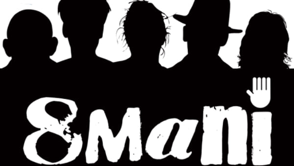 """""""The album"""", l'improvvisazione teatrale degli 8Mani per i 50 anni di Avis"""